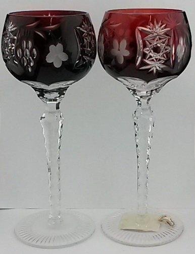 2 Vintage Colored Cut Crystal Wine Glasses