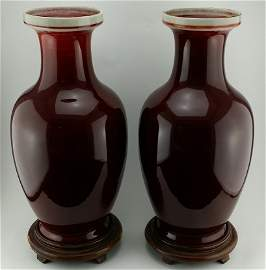Pair of 19th Cen. Ox Blood Glazed Chinese Vases, Signed