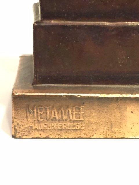 Rare METAMEE Gilded Heavy Metal Bust of SOCRATES - 3