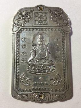 Old Chinese Tibetan Silver Kuan-yin Bullion Bar