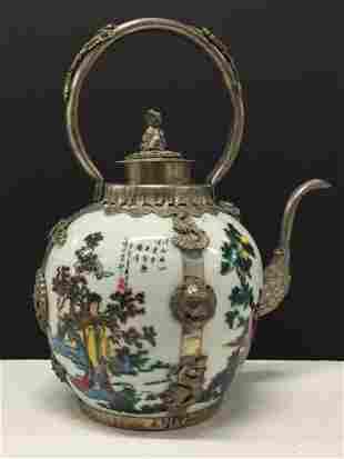 Chinese Hallmarked FAMILLE ROSE Teapot