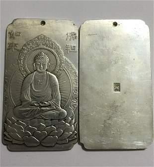 Chinese Tibetan Silver KUAN-YIN Bullion Bar