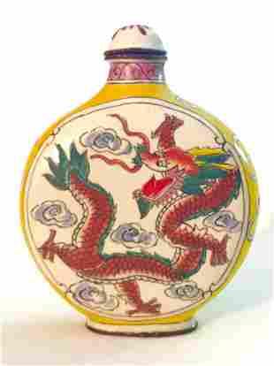 Chinese QING DYNASTY Enameled Dragon Snuff Bottle