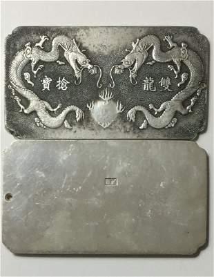 Chinese Hallmarked 5oz Tibet Silver Bullion Bar