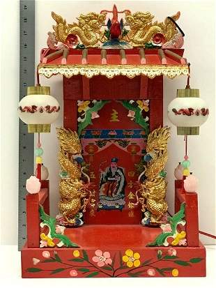 Vintage Light Up Chinese Money/Prayer Shrine