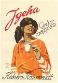 JGEHA lithograph Hohlwein German society advertisement