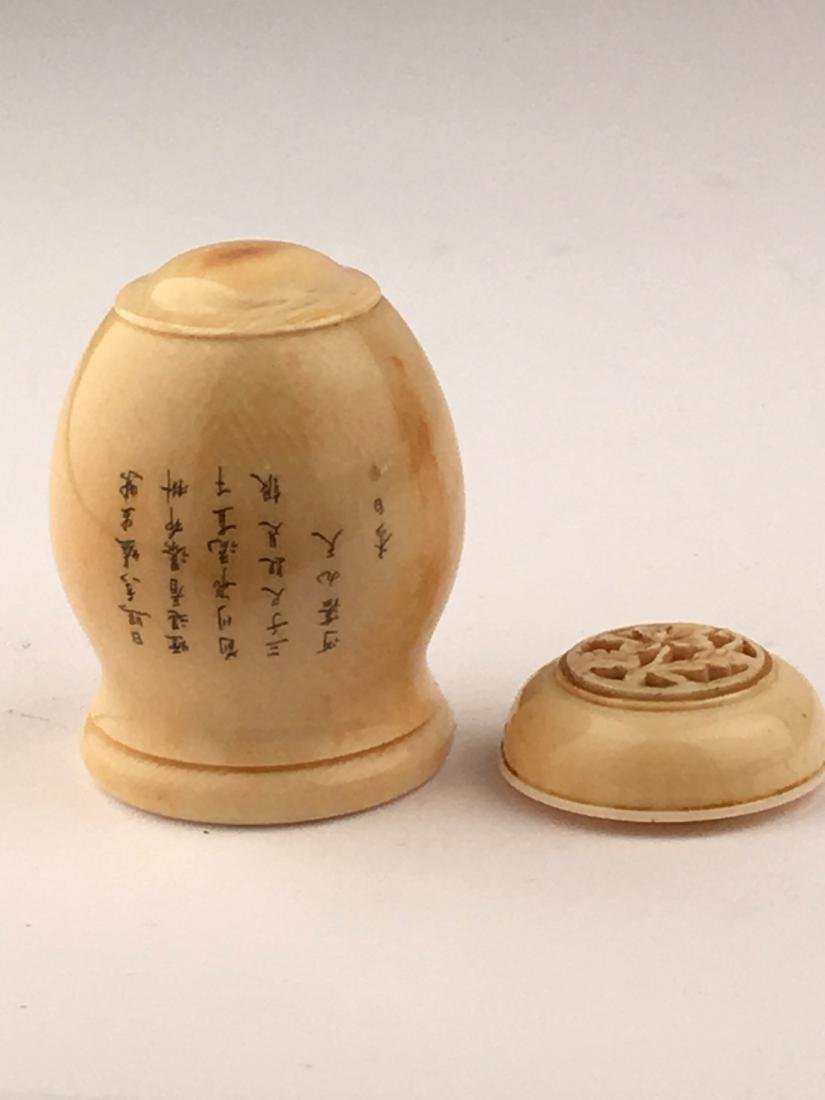 A carved cricket jar with cap. SIgned on the side. - 3