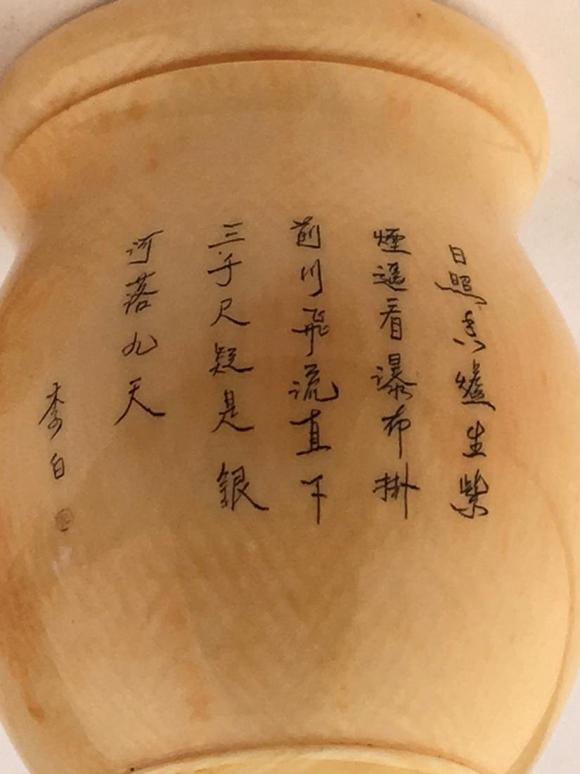 A carved cricket jar with cap. SIgned on the side. - 4
