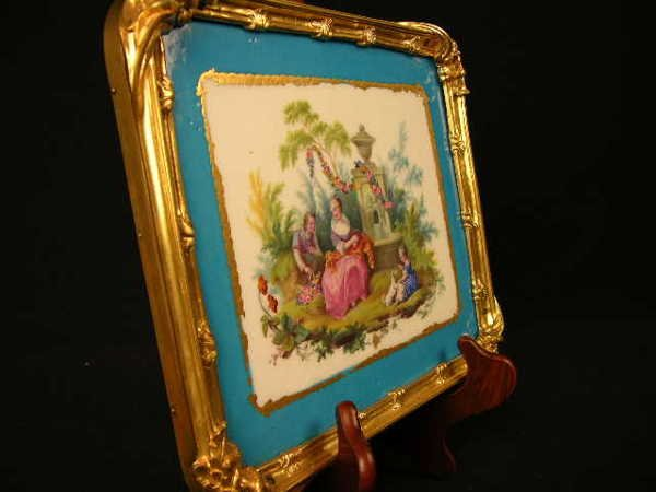 """2035:  """"SEVRES PLAQUE DEPICTING A SCENE OF TWO WOMEN AN"""