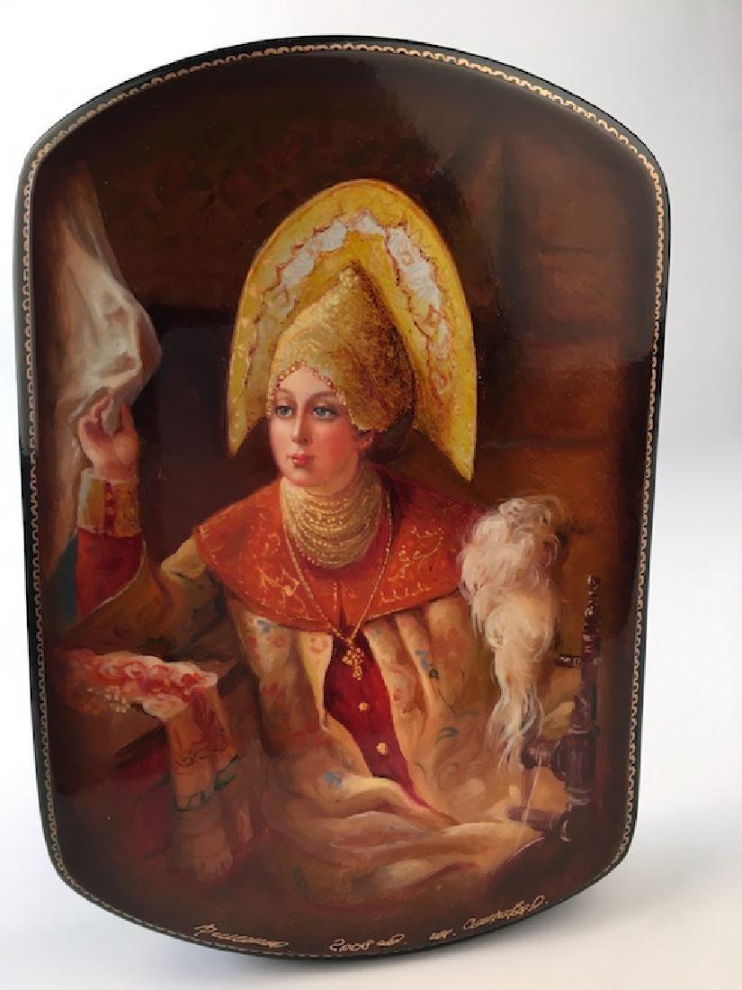 Russian paper mache box.
