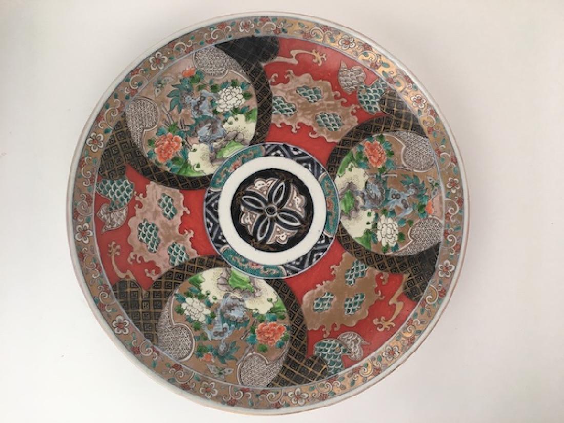 Imari  serving platter. Diameter 14 1/2 inches.