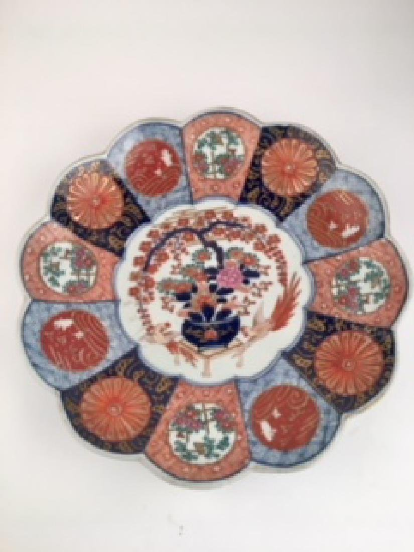 Imari scalloped edge serving platter. Diameter 12 3/4
