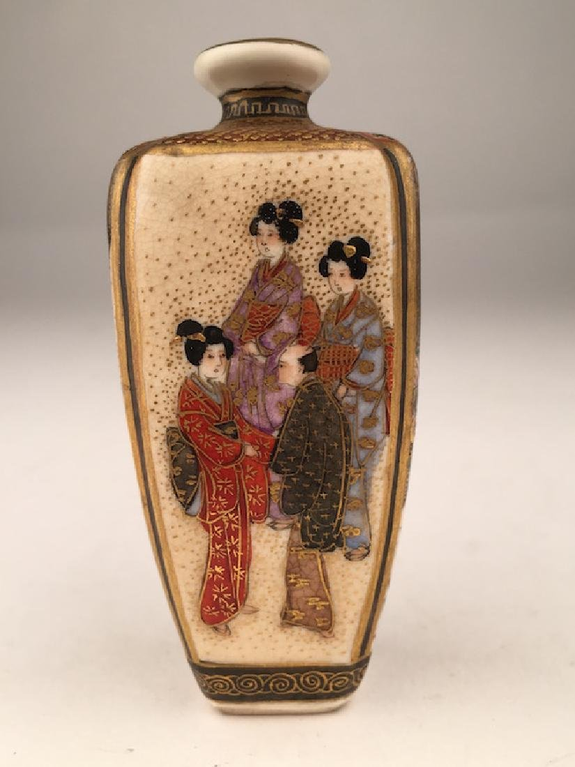 19 th Century Japanese porcelain Satsuma miniature