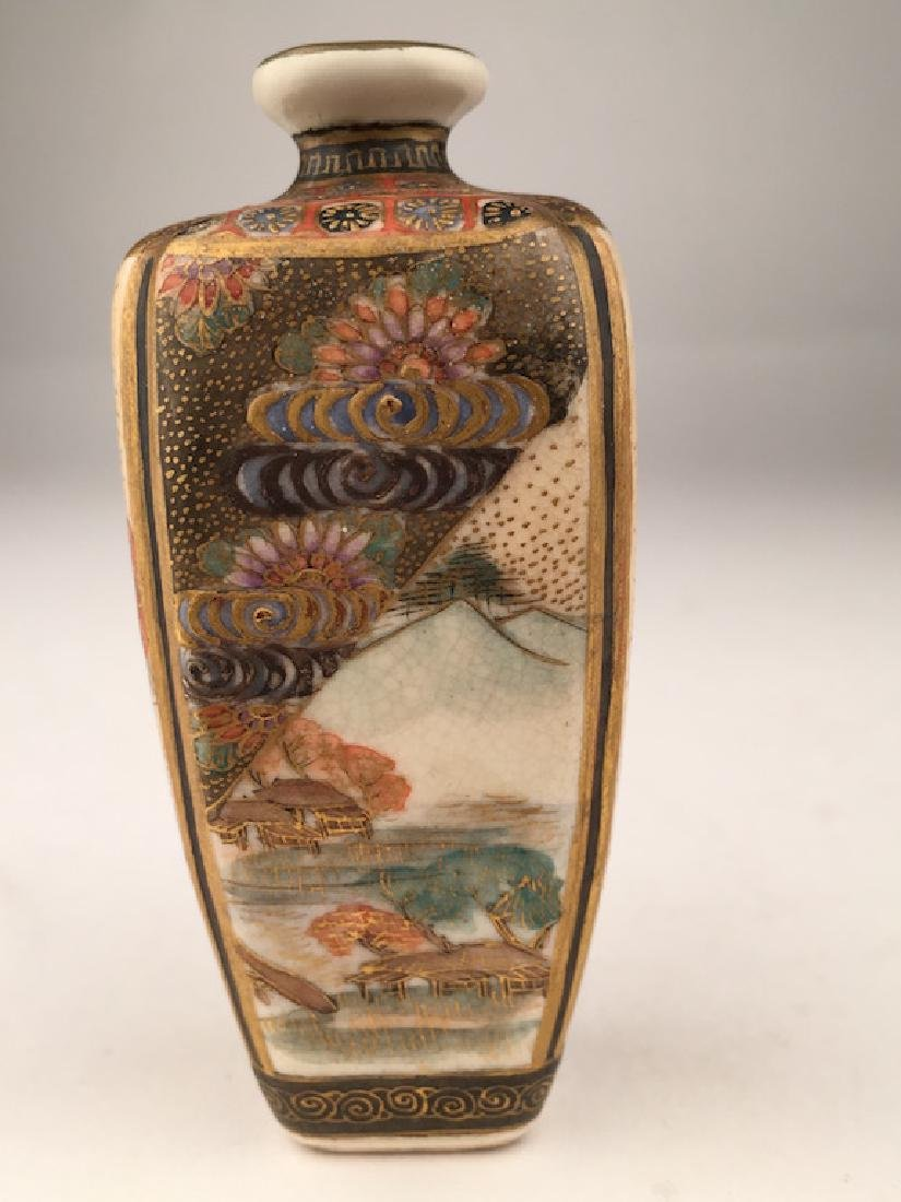 19 th Century Japanese porcelain Satsuma miniature - 4