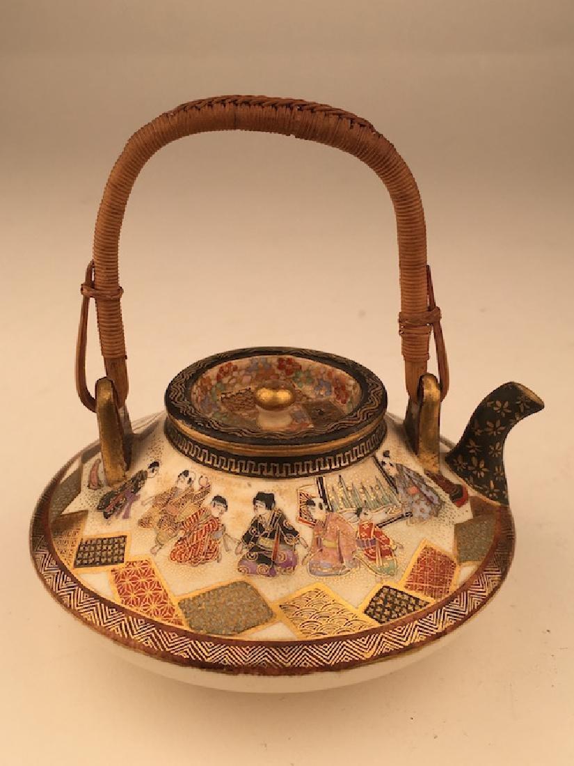 19 th Century Japanese porcelain Satsuma tea or sake - 3