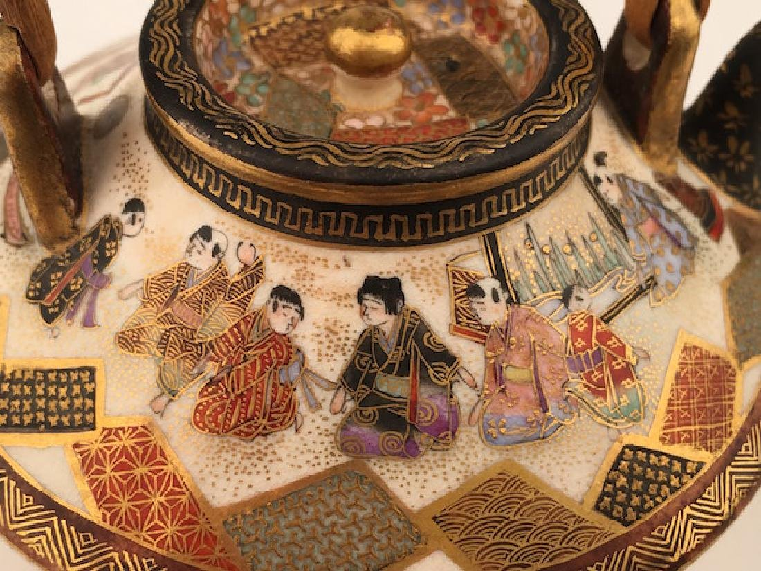19 th Century Japanese porcelain Satsuma tea or sake - 4