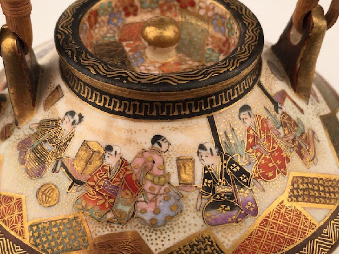 19 th Century Japanese porcelain Satsuma tea or sake - 5