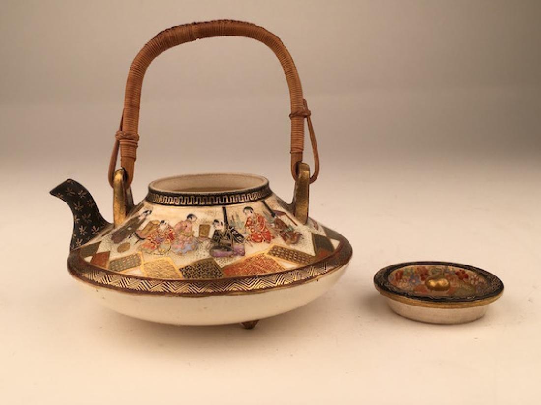 19 th Century Japanese porcelain Satsuma tea or sake - 7