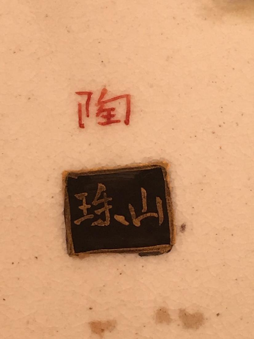 19 th Century Japanese porcelain Satsuma tea or sake - 8