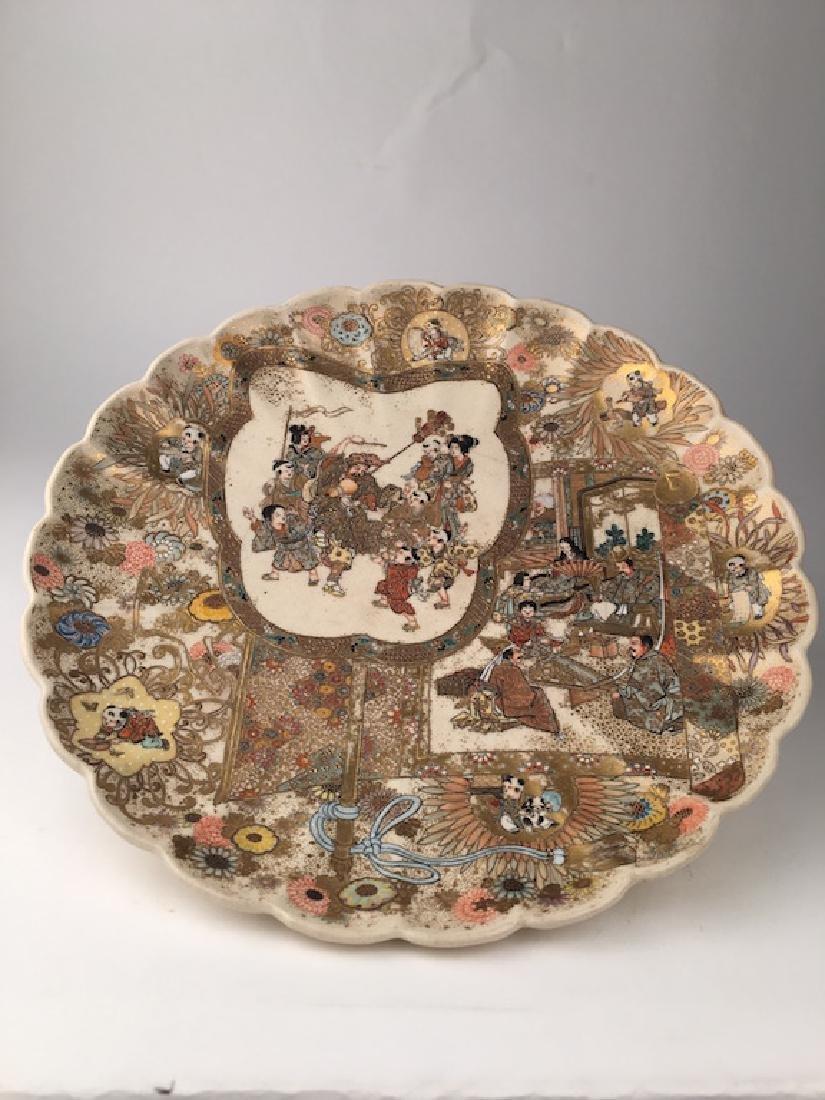 Antique Japanese Satsuma scalloped edge plate.
