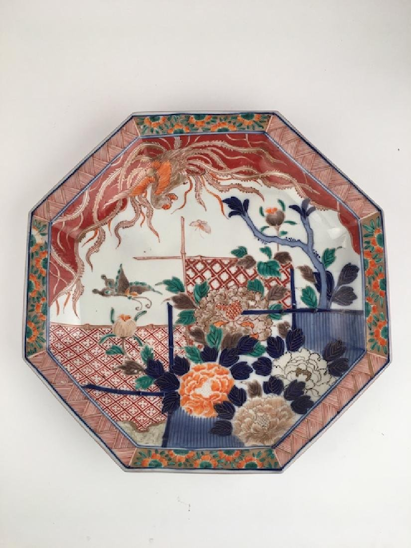 Circa 1880 Imari eight sided serving tray with