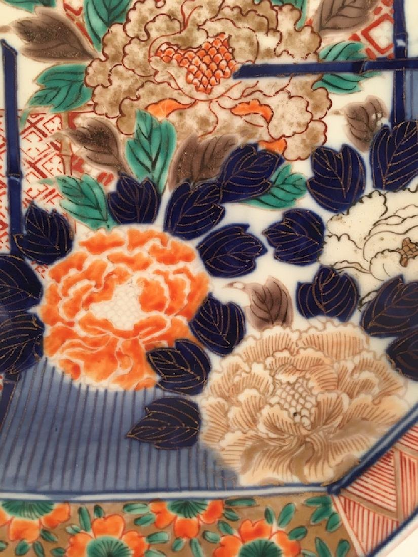 Circa 1880 Imari eight sided serving tray with - 2