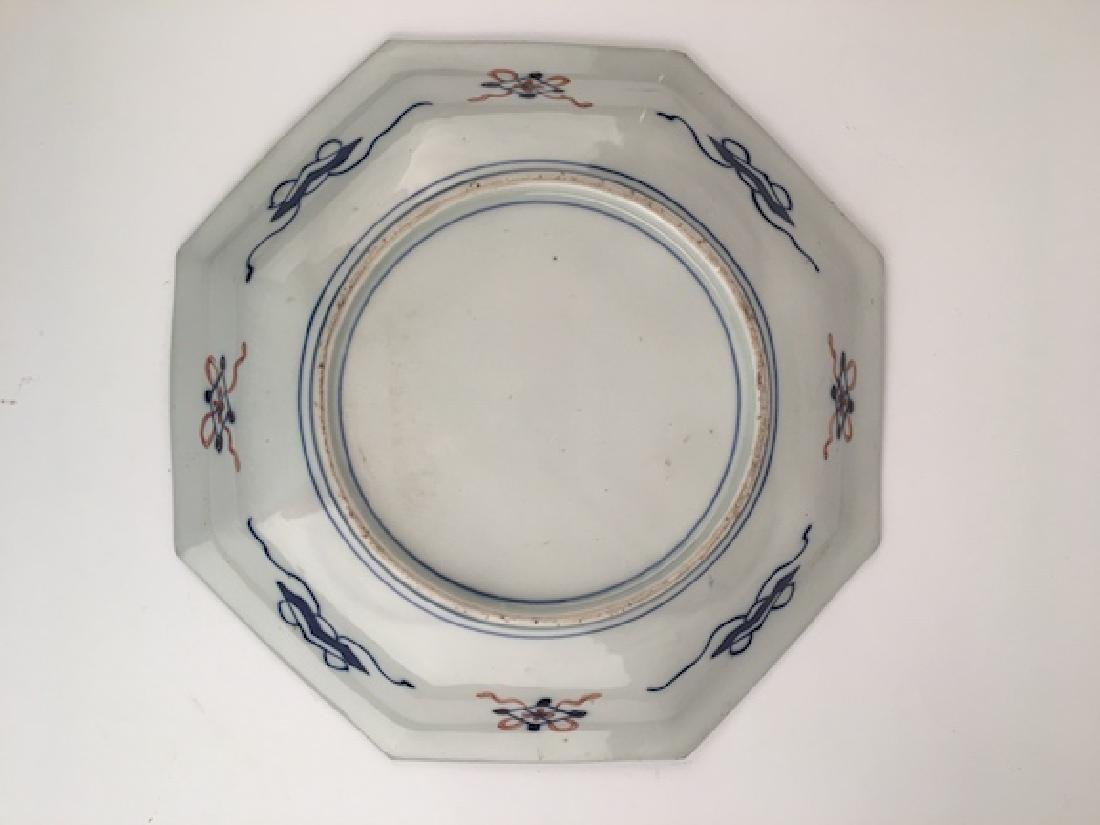 Circa 1880 Imari eight sided serving tray with - 5