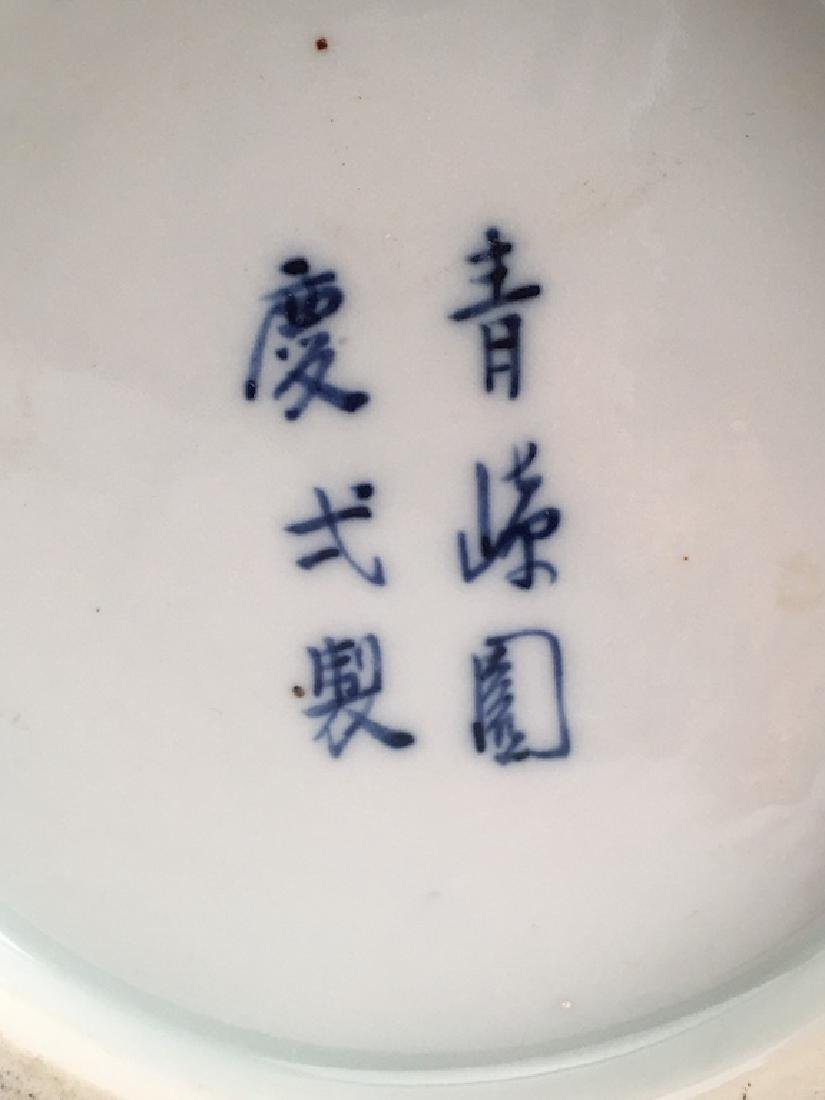 Circa 1900 Japanese Studio large porcelain vase - 5
