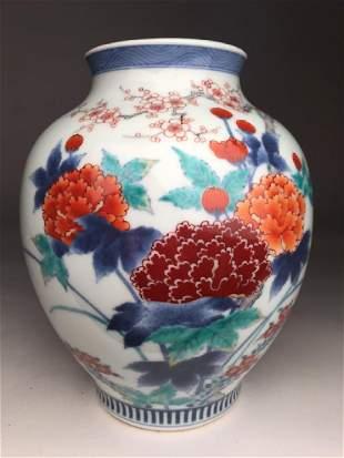 20 th century Japanese studio porcelain vase.