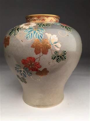 19 th century Japanese studio porcelain vase with