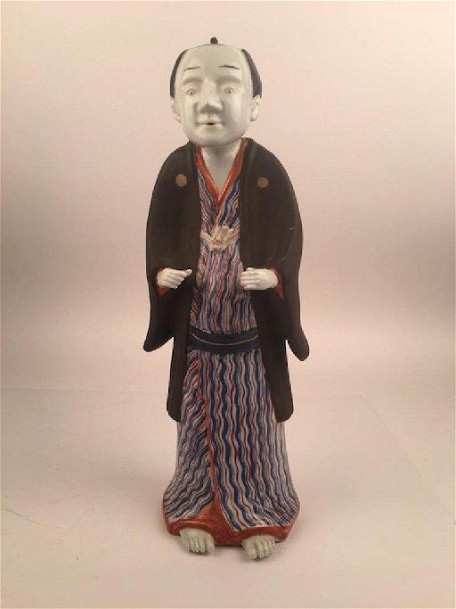 tall japanese man