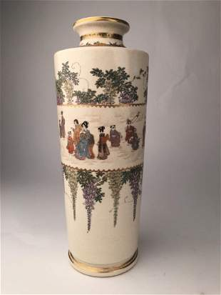 Satsuma porcelain vase decorated with villagers trees