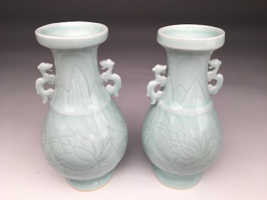 19th/20 th century ? Japanese celadon porcelain vases. - 2