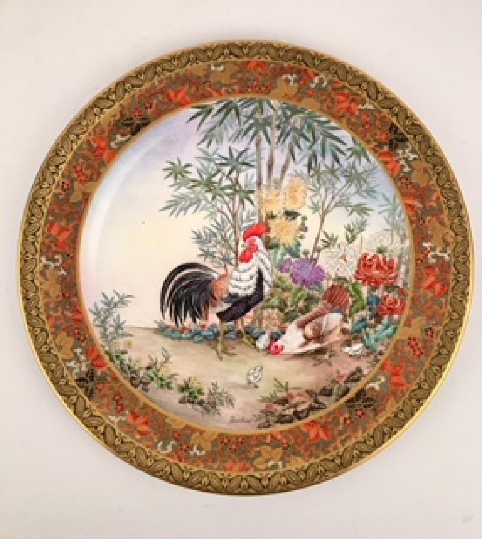 """Boehm plate """"Faithfull Family"""" 12 inche diameter."""