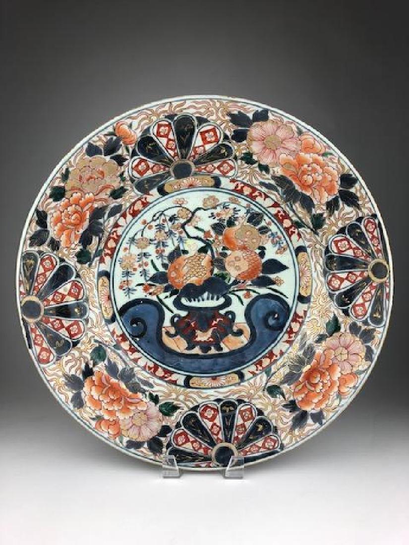Antique Japanese porcelain platter.