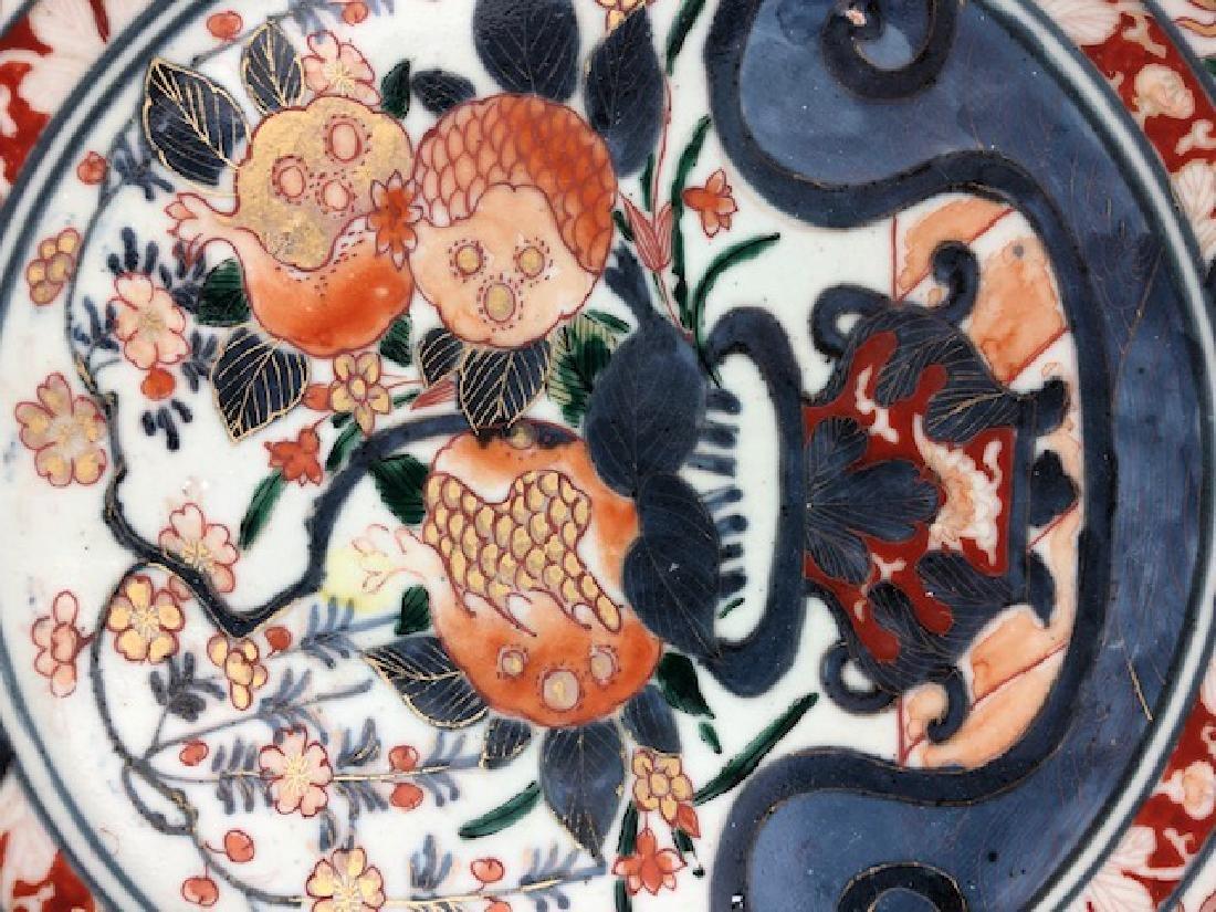 Antique Japanese porcelain platter. - 2