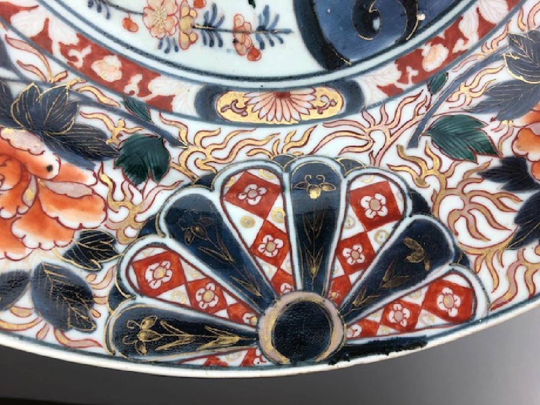 Antique Japanese porcelain platter. - 3