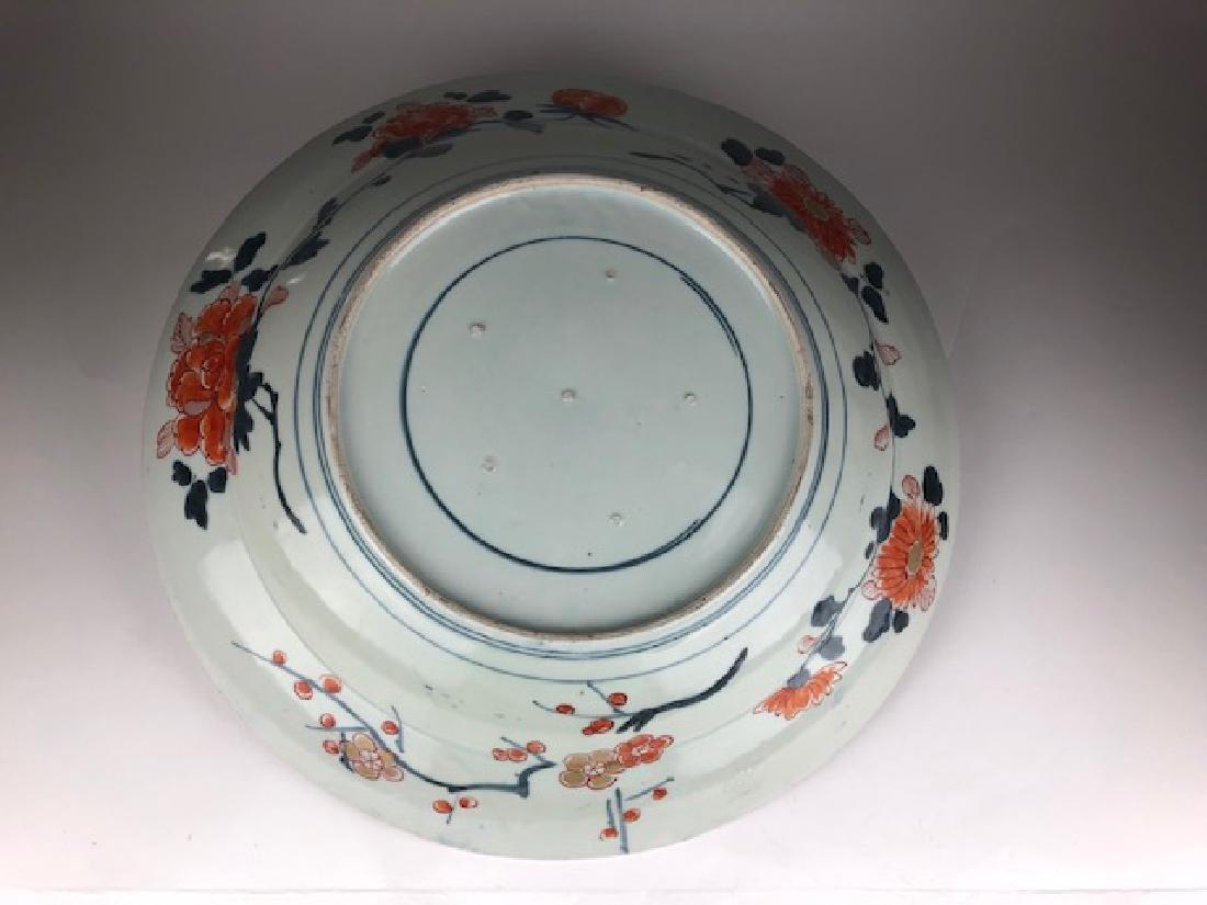 Antique Japanese porcelain platter. - 6