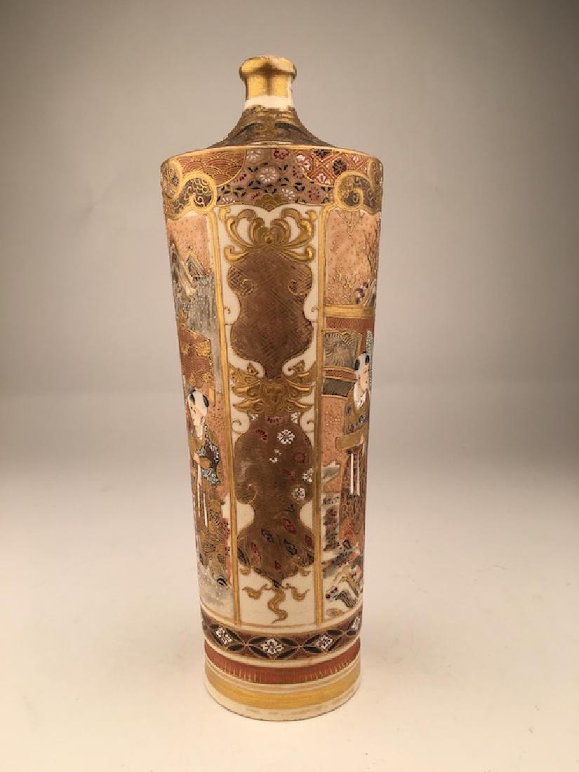 19 th Century Japanese porcelain Satsuma vase. - 2