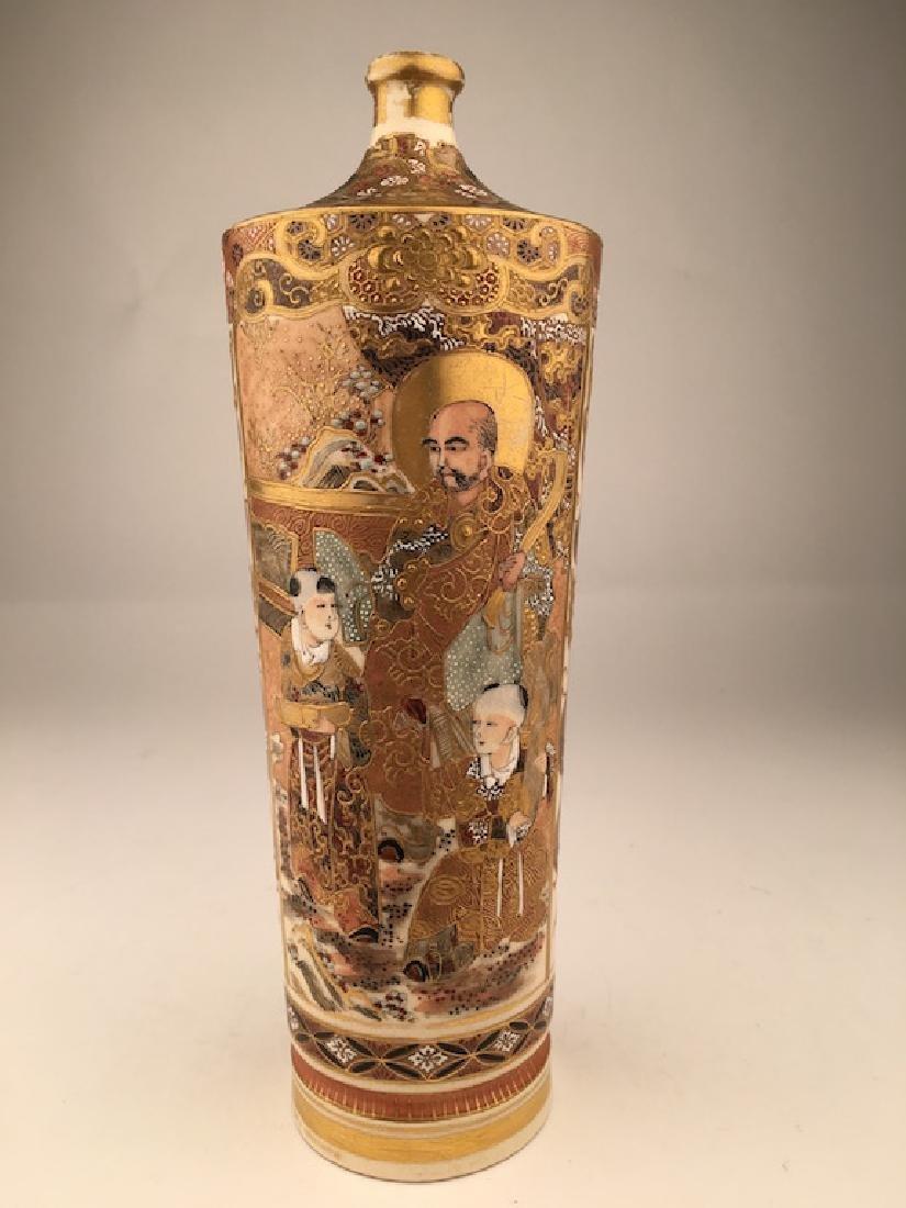 19 th Century Japanese porcelain Satsuma vase. - 3