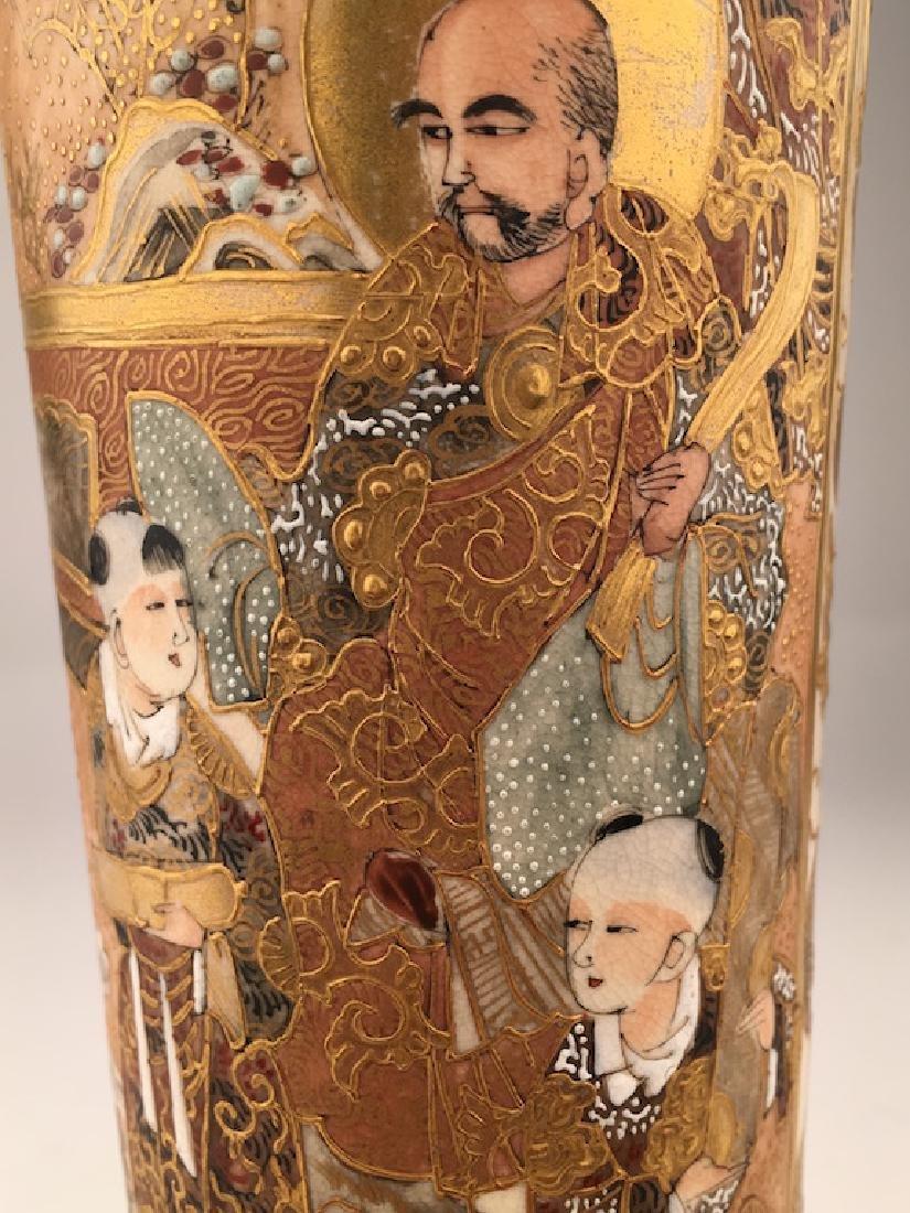 19 th Century Japanese porcelain Satsuma vase. - 4