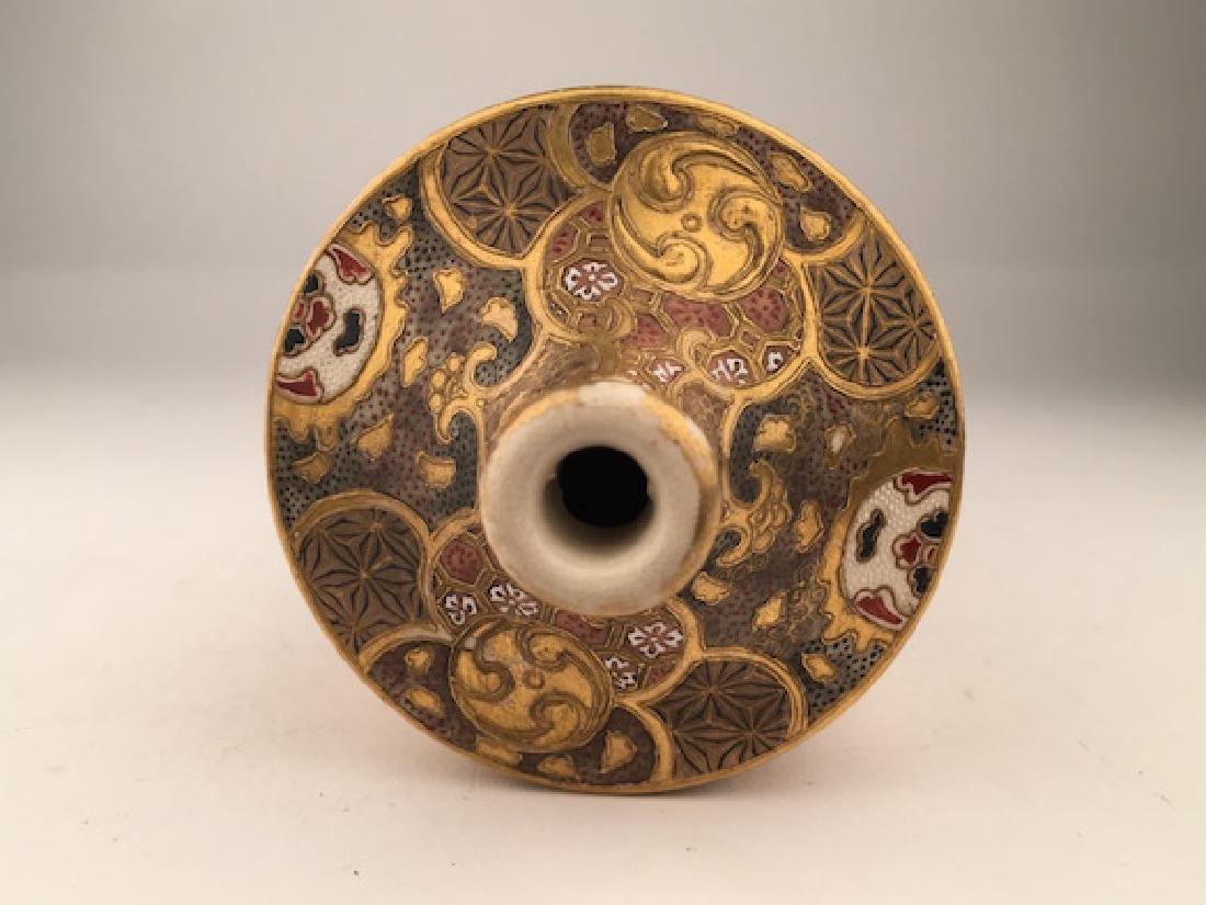 19 th Century Japanese porcelain Satsuma vase. - 7