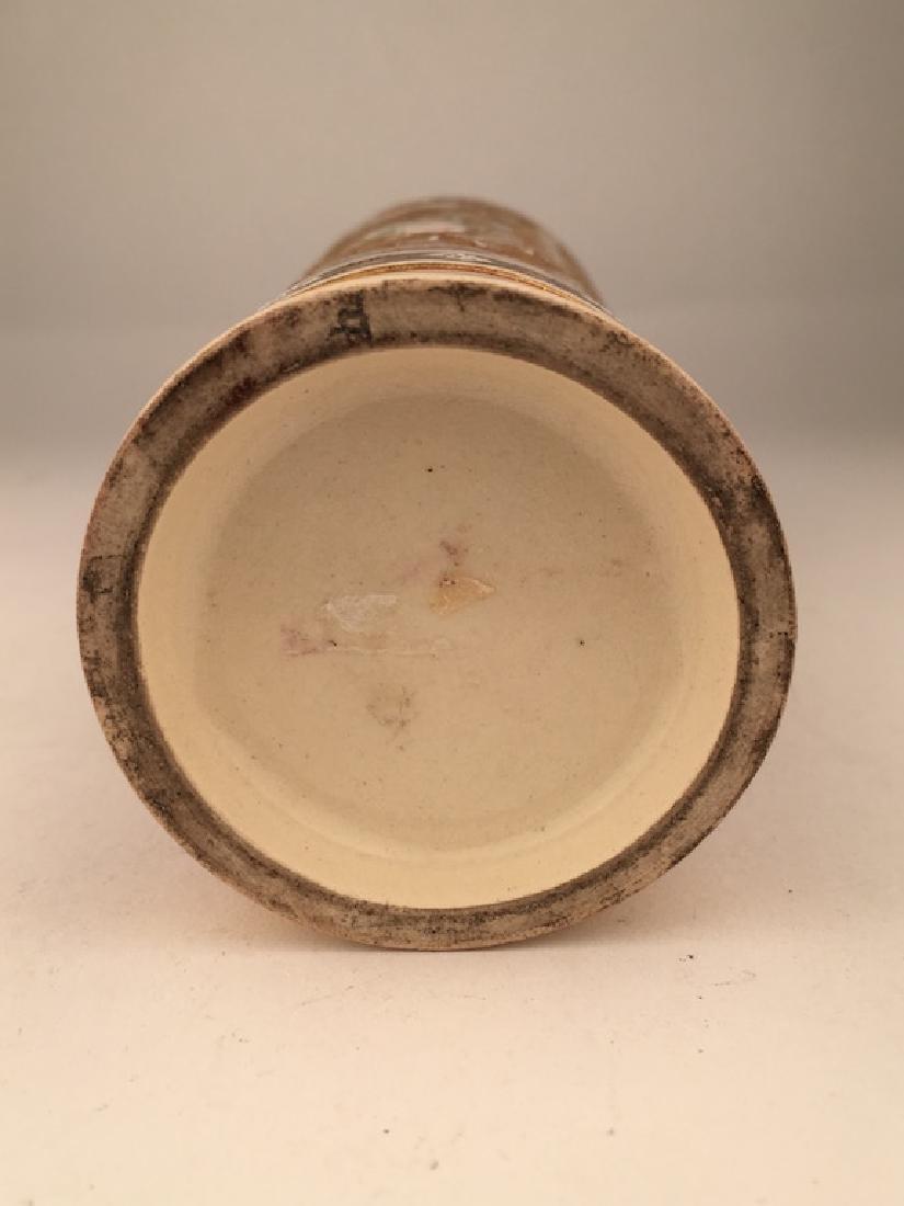 19 th Century Japanese porcelain Satsuma vase. - 8