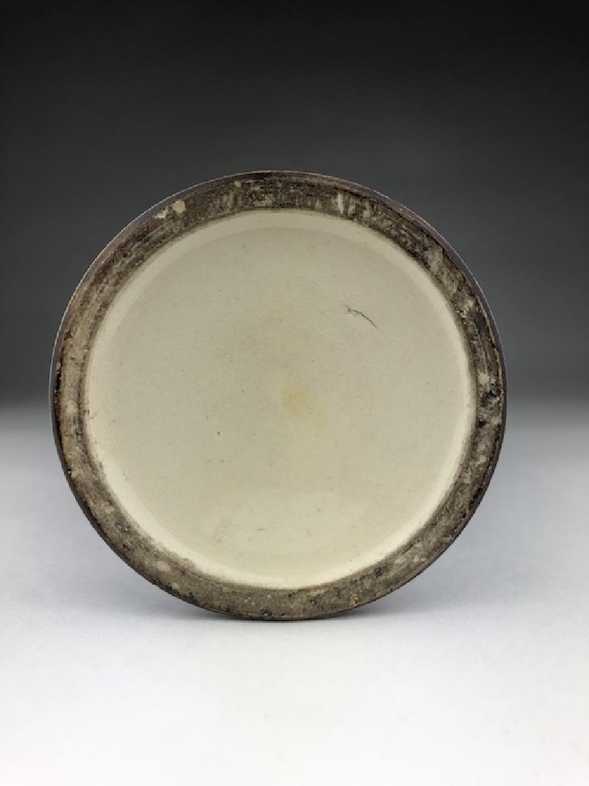 "Antique 19 th century Japanese Totai ""Tree Bark"" - 7"