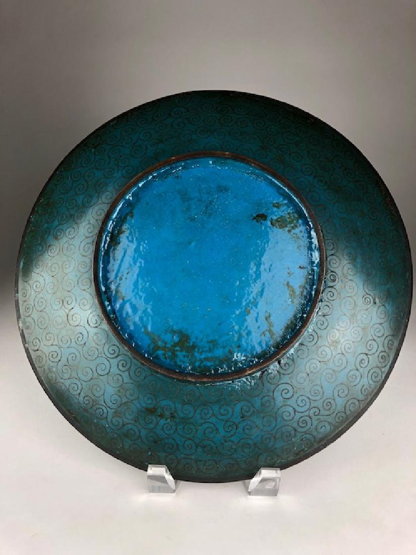 Japanese cloisonne plate decorated with a large basket - 6