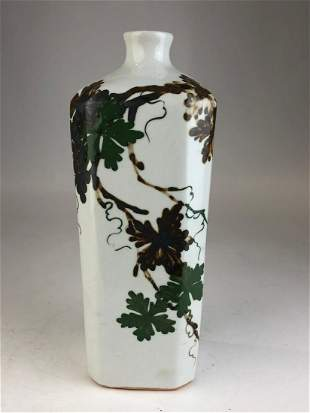 Japanese stoneware vase late 20 th century