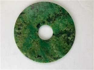 Jade round 4 12 inch medallionJade round 4 112 inch