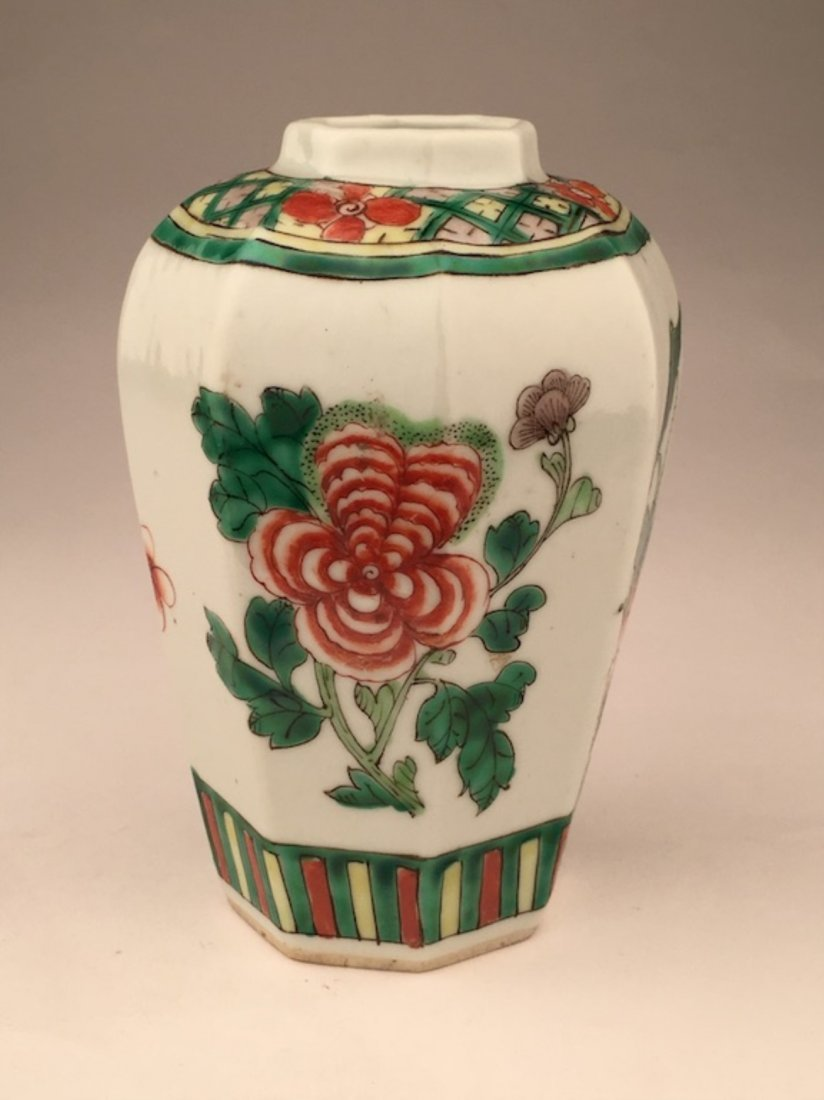 Late 19 early 20 th century Chinese porcelain eight sid