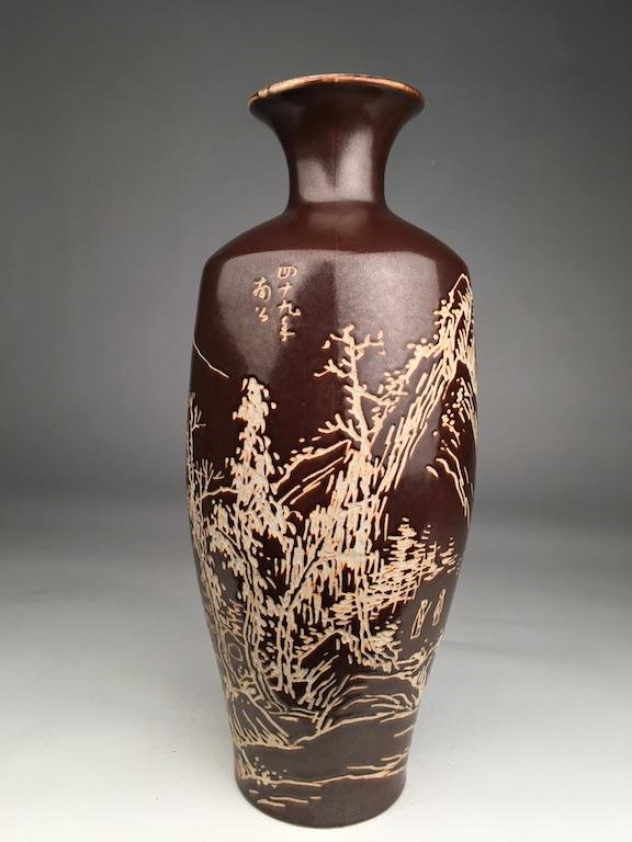 19 th century oriental porcelain vase with trees and
