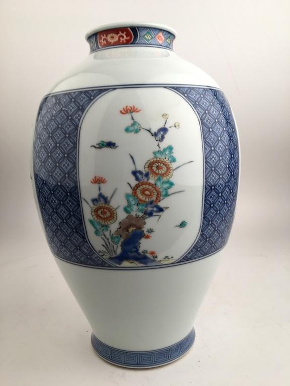 20 th Century Japanese Studio vase. Artist signed.